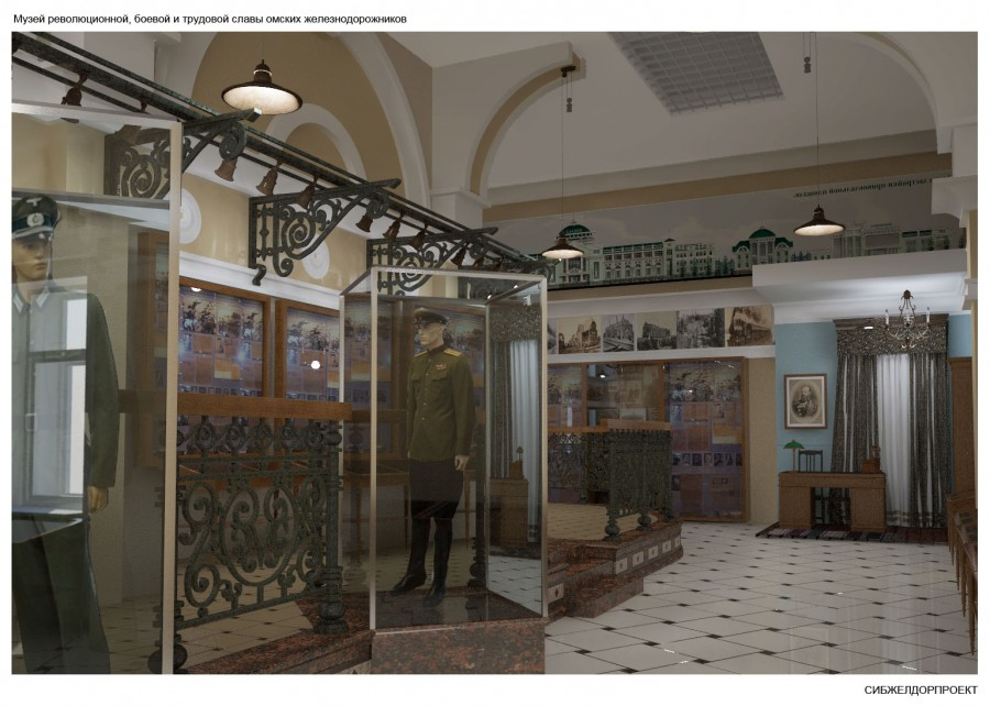 Музейный зал 3