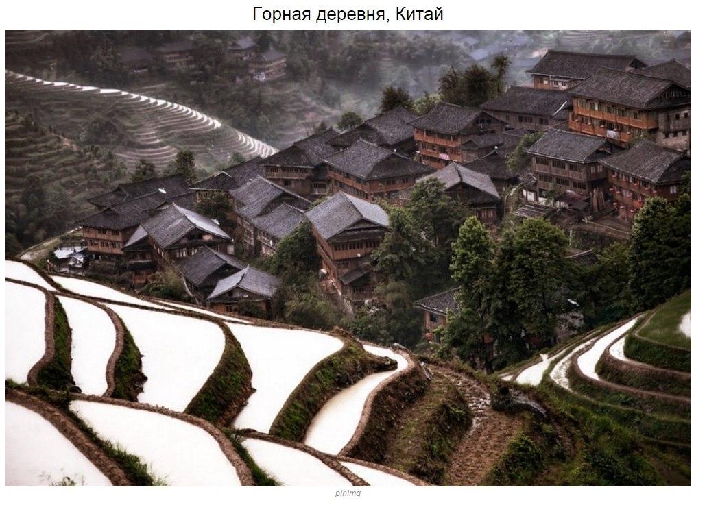 10 деревень, словно сошедших со страниц сказочной книги3