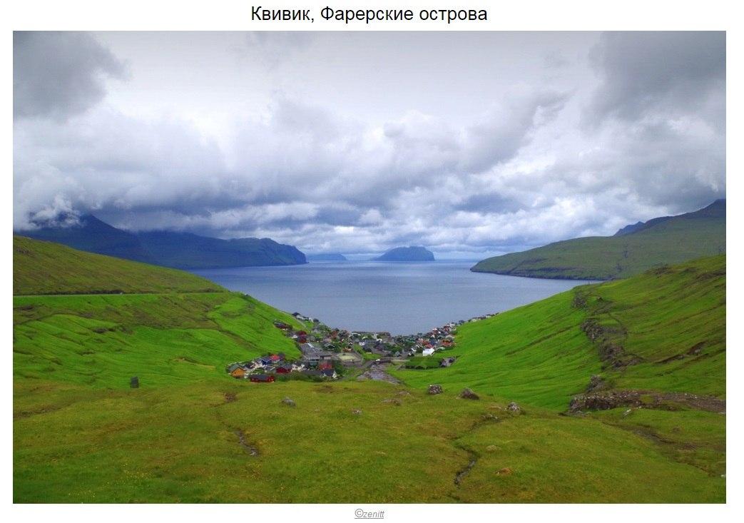 10 деревень, словно сошедших со страниц сказочной книги6