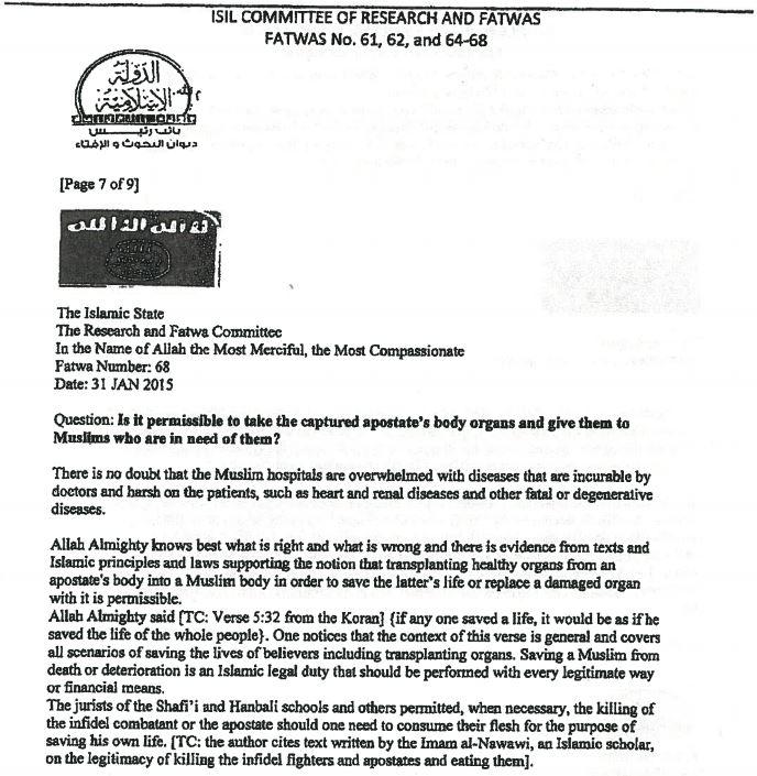 Документ боевиков ИГ, в котором говорится об использовании органов пленных