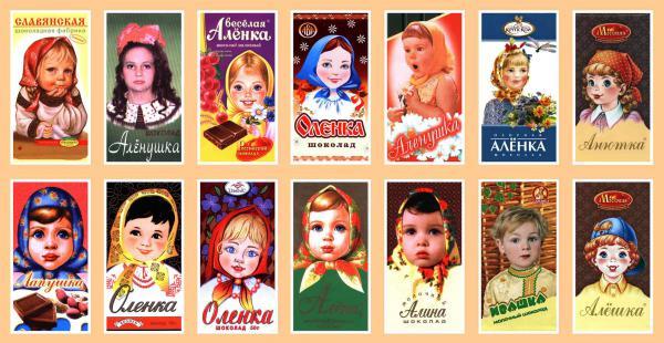 Девочка с шоколадки Алёнка4
