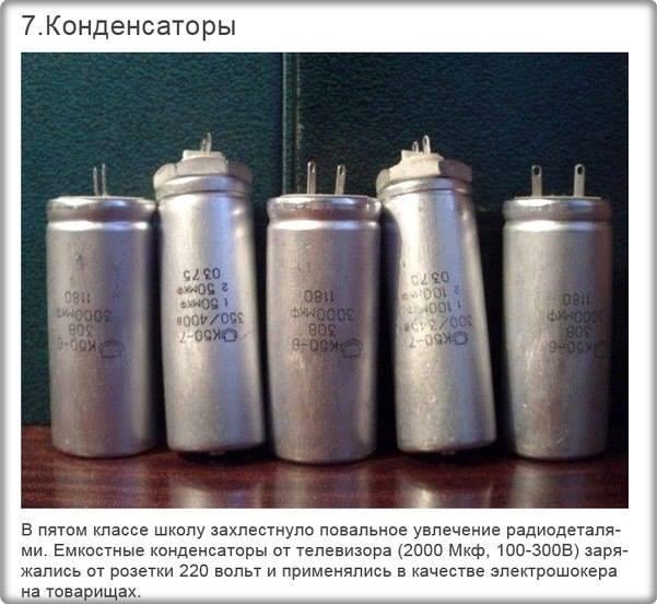 Как развлекались дети в СССР3