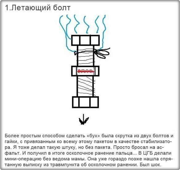 Как развлекались дети в СССР9