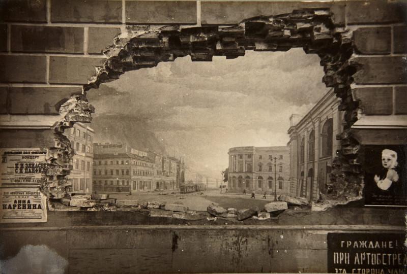 Ленинград-Санкт-Петербург1