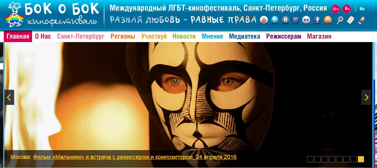Петербург против1