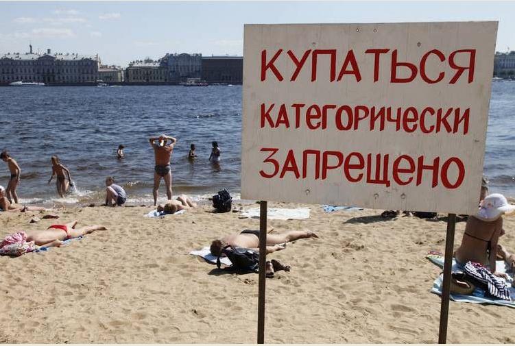 Пляжи Санкт-Петербурга