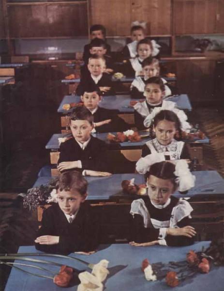 в СССР была лучшая в мире система образования3