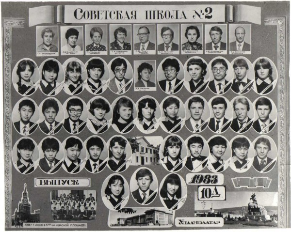 в СССР была лучшая в мире система образования18