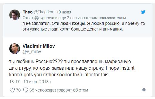 Злобные хомячки Навального затравили полюбившего Россию британского подростка