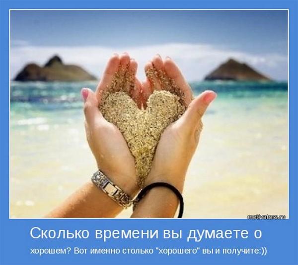 http://ic.pics.livejournal.com/irnella/66734384/344864/344864_original.jpg