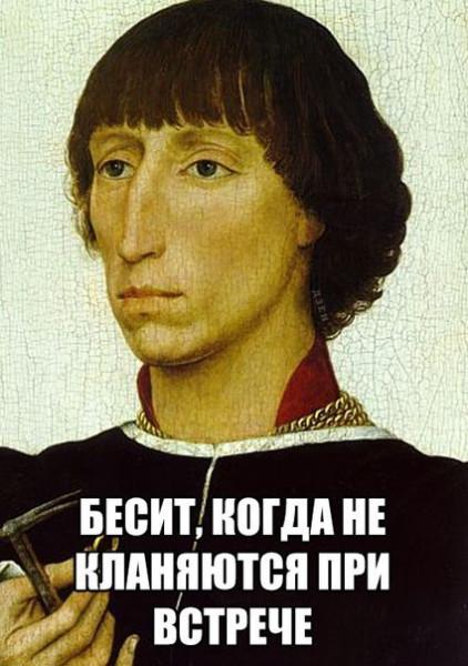 Бесит3