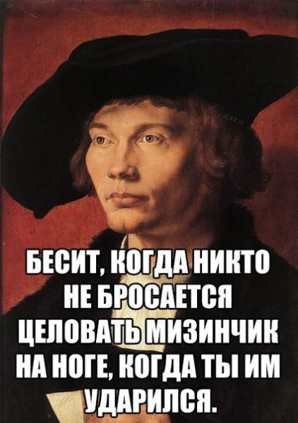 Бесит4
