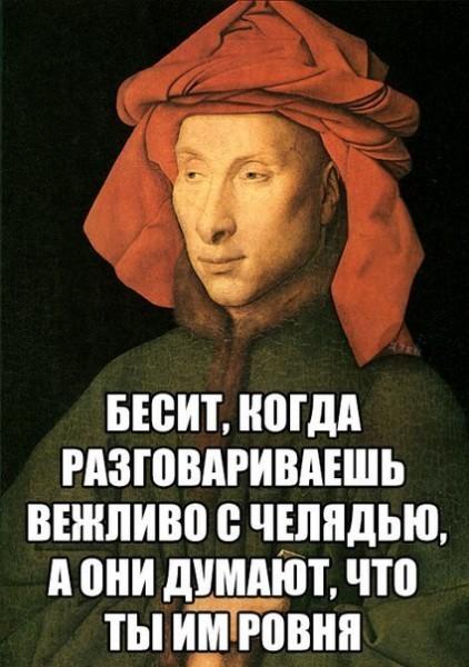 Бесит5