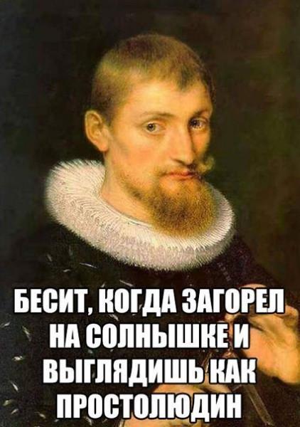Бесит9