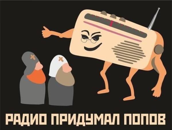 тонкости русского языка3