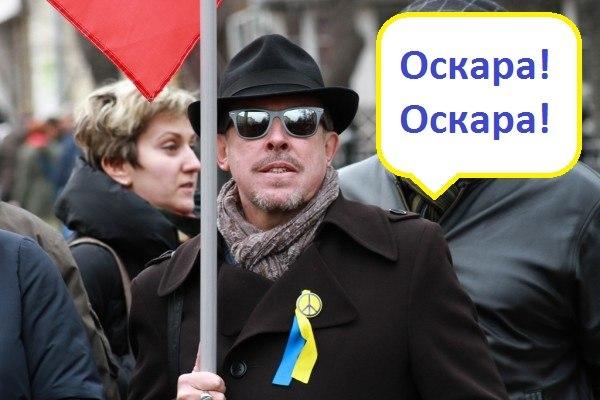 Оскар для Звягинцева
