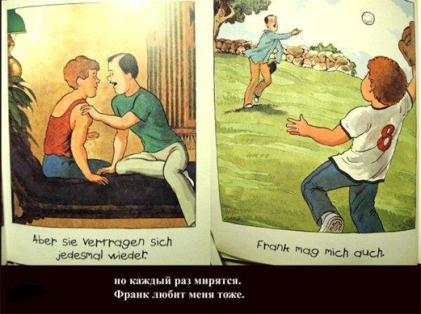 Немецкая книжка для детей4