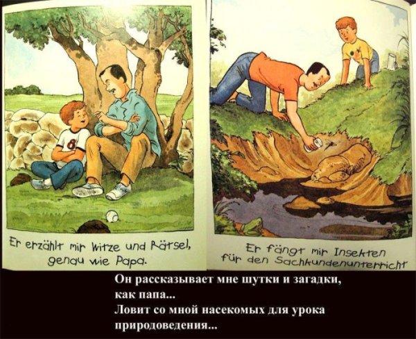 Немецкая книжка для детей5
