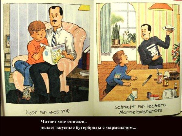 Немецкая книжка для детей6