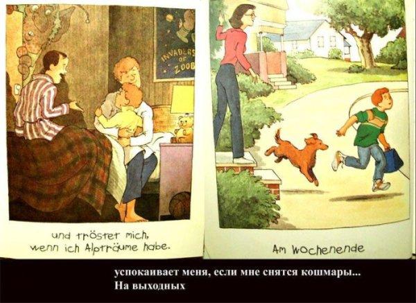 Немецкая книжка для детей7