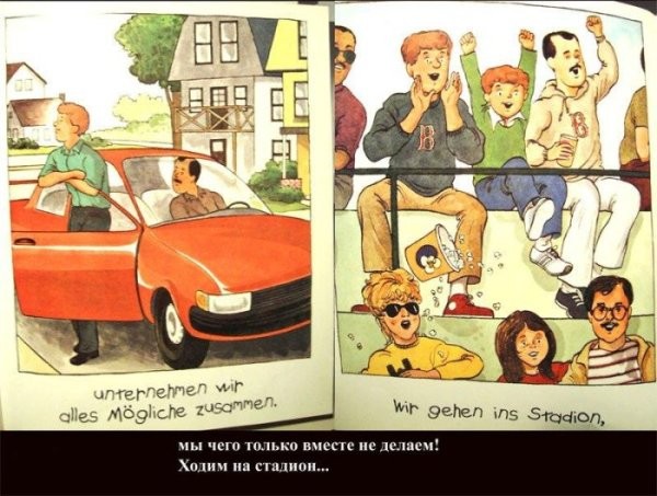 Немецкая книжка для детей8