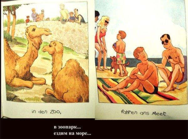 Немецкая книжка для детей9