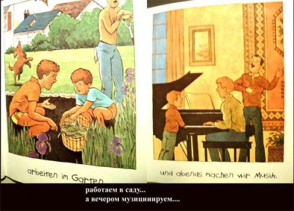 Немецкая книжка для детей10