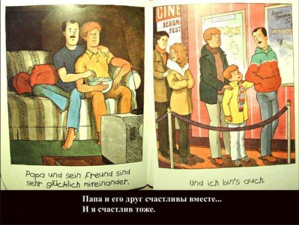 Немецкая книжка для детей13