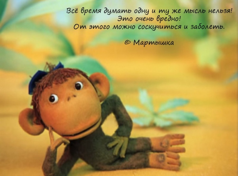 133 самые грустные цитаты о жизни: пробирает до слез Mental Sky