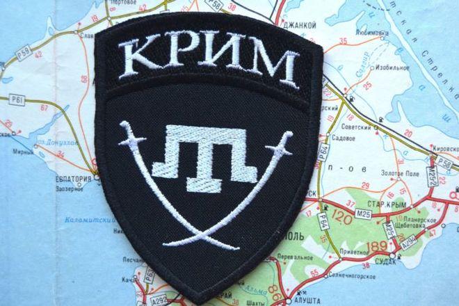 Украина создает свой ИГИЛ