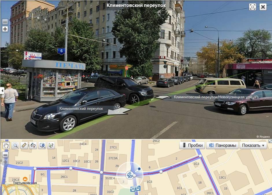улица Большая Ордынка, 27а-8с1