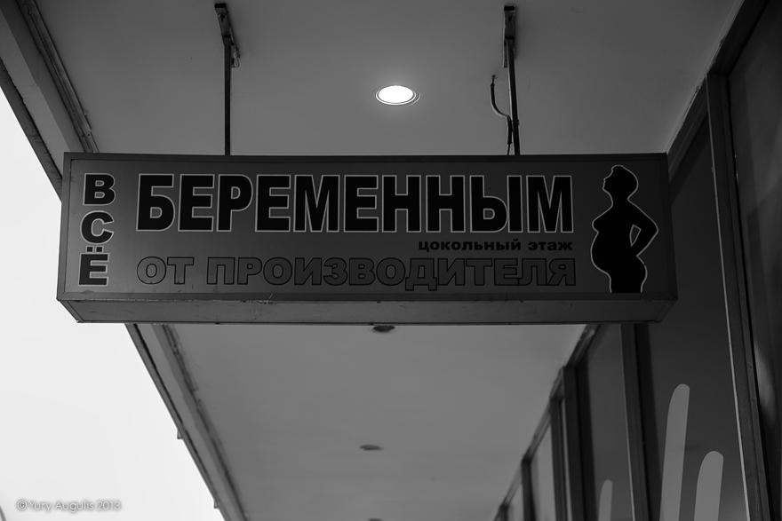 Улица Большая Полянка 28к1