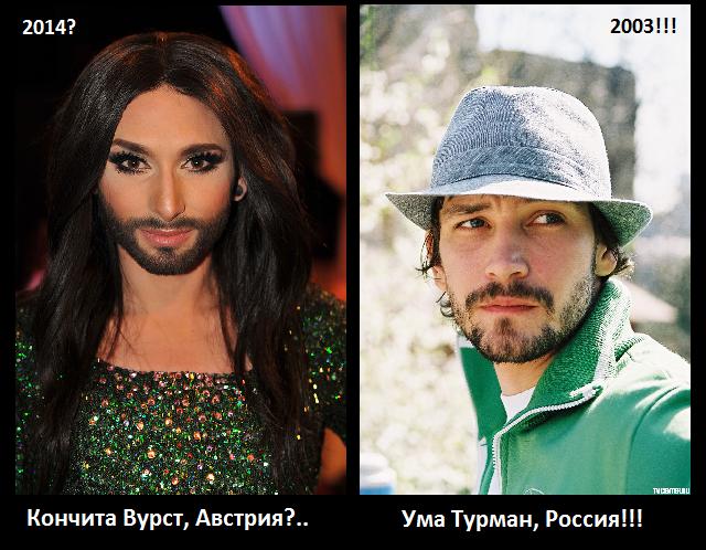 borodachki