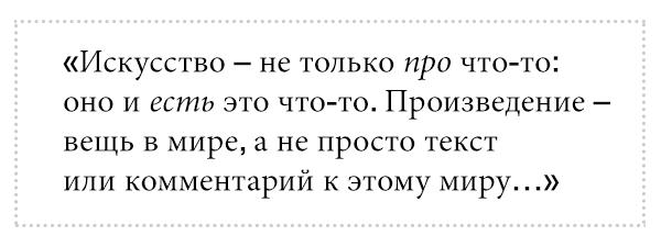 Сьюзен Сонтаг. Против интерпретации