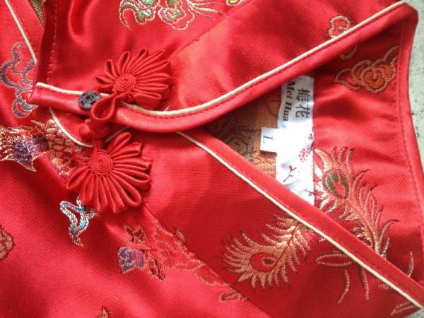 Блузки В Китайском Стиле В Санкт Петербурге