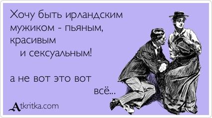 atkritka_1472589589_103