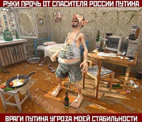 росс34