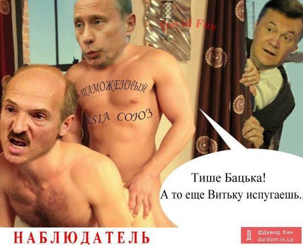 porno-s-lukashenko