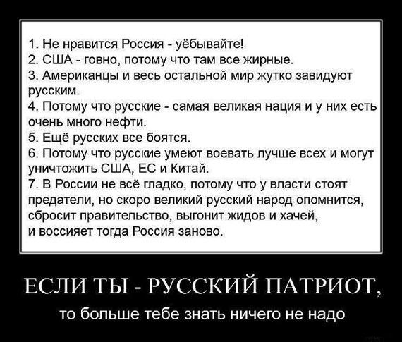 росс7