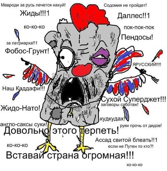 росс12