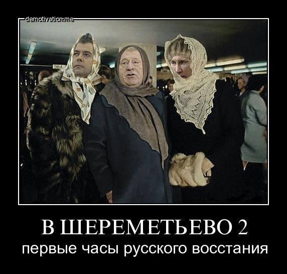 """В """"список Савченко"""" попали 44 гражданина РФ и 2 - Украины, - журналист - Цензор.НЕТ 2658"""