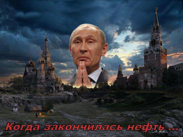 russi1