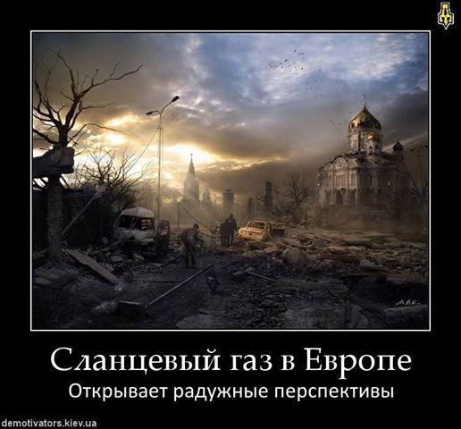 russ2