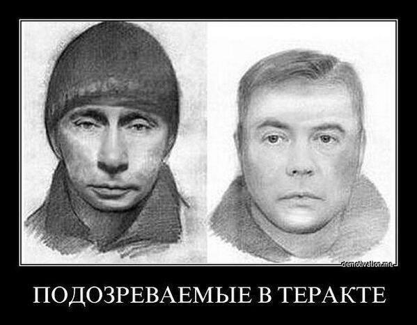 Бильдт считает, что Украине необходимо сделать все возможное для восстановления порядка - Цензор.НЕТ 3213
