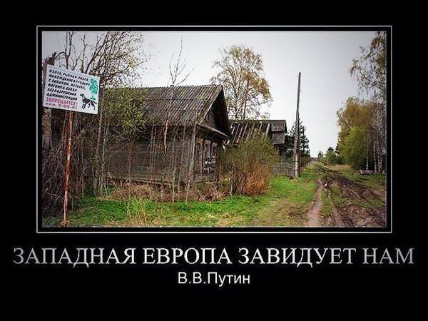 У Библиотеки украинской литературы в Москве следствие требует данные читателей - Цензор.НЕТ 9374