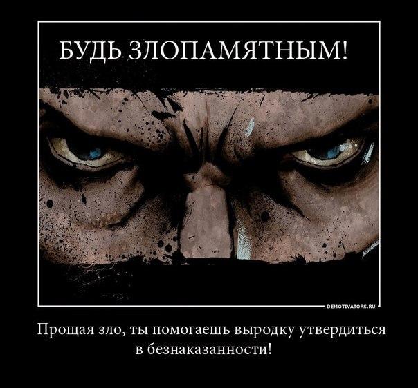 психол12