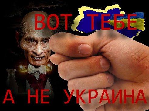 укрросс6