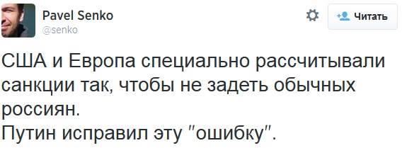 Украина пригласила Красный Крест координировать доставку гуманитарной помощи на Донбасс, - Порошенко - Цензор.НЕТ 997