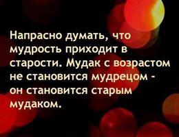 психол57