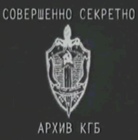 чек71